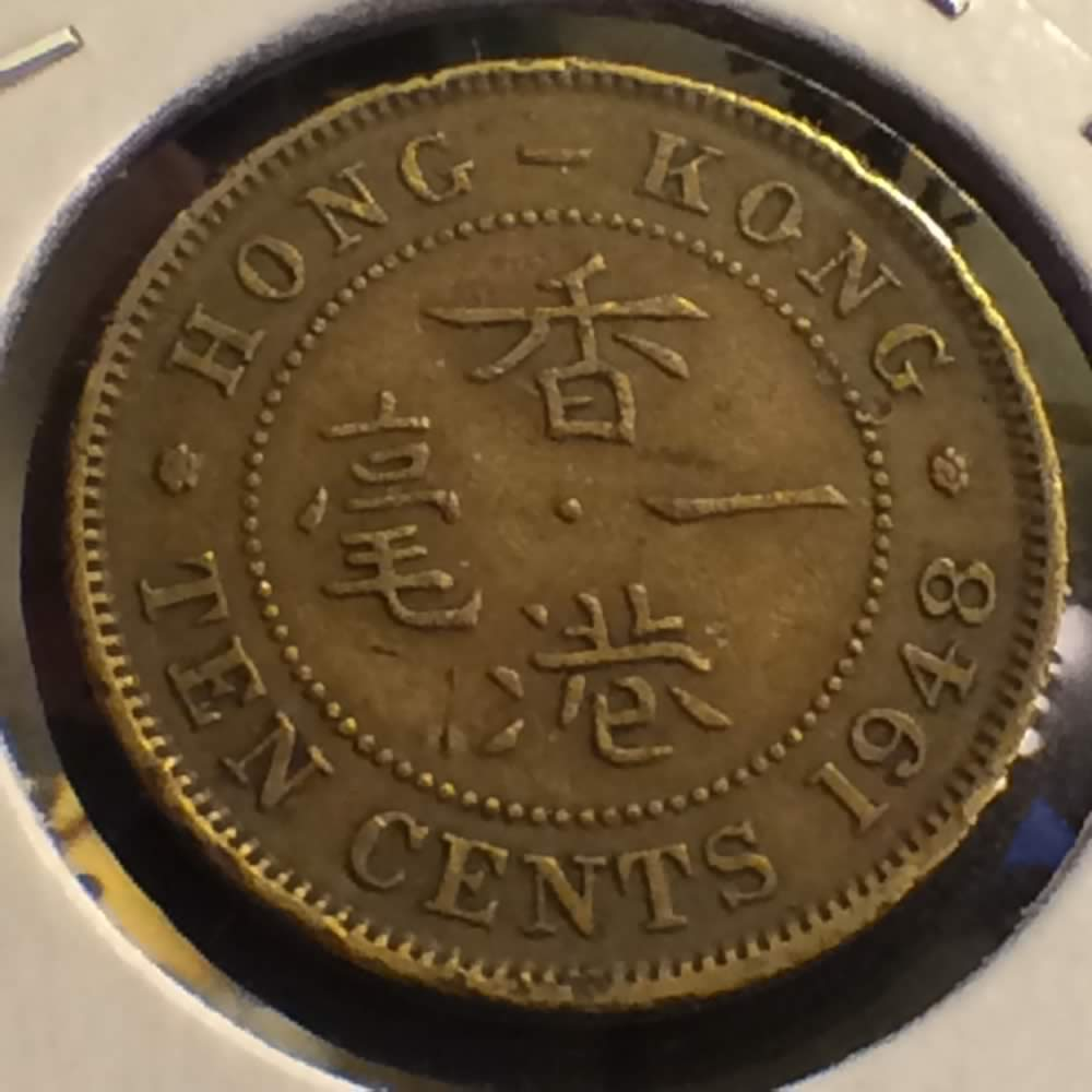 1948 Hong Kong 1948 1951 King George Vi Ten Cent Ofcc Ungraded King George Vi 10c