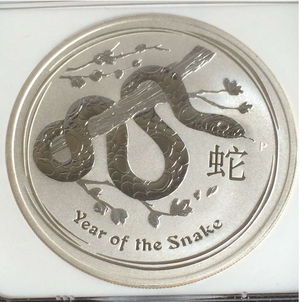 Australia 2013 P Year of the Snake ( S$1 ) - Reverse