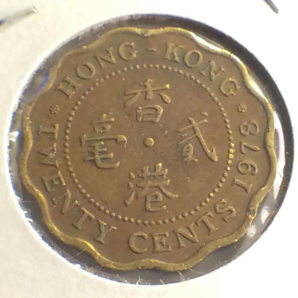 1978 Hong Kong 1975 1983 Elizabeth Ii Twenty Cents Ofcc Ungraded Elizabeth Ii 20c