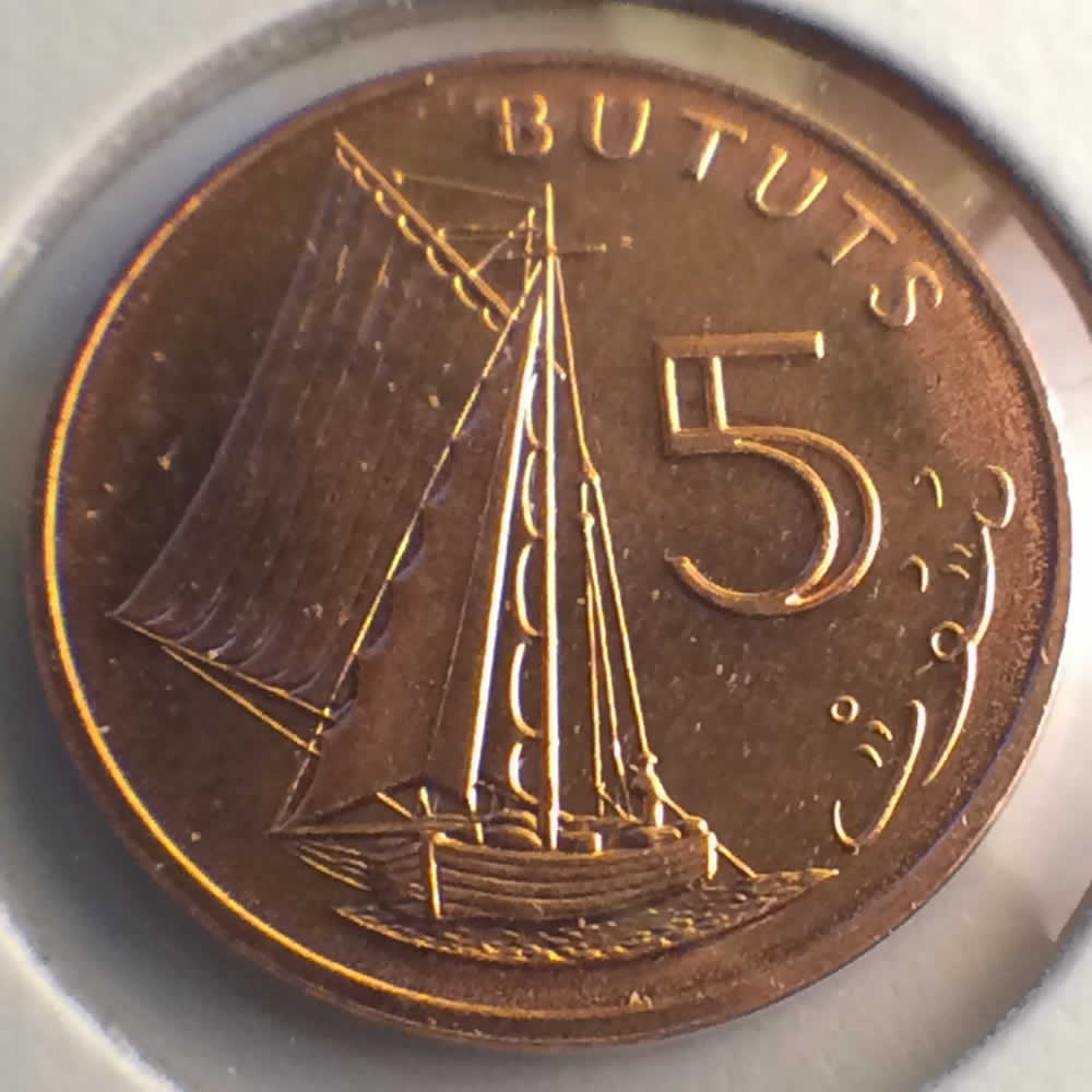 Gambia 1998  5 Bututs ( 5b ) - Obverse