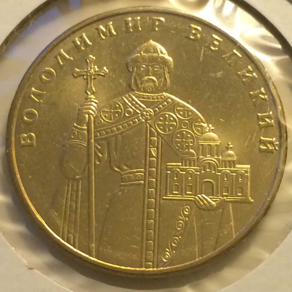 Ukraine 2012  Vladimir the Great Hryvnia ( 1H ) - Obverse
