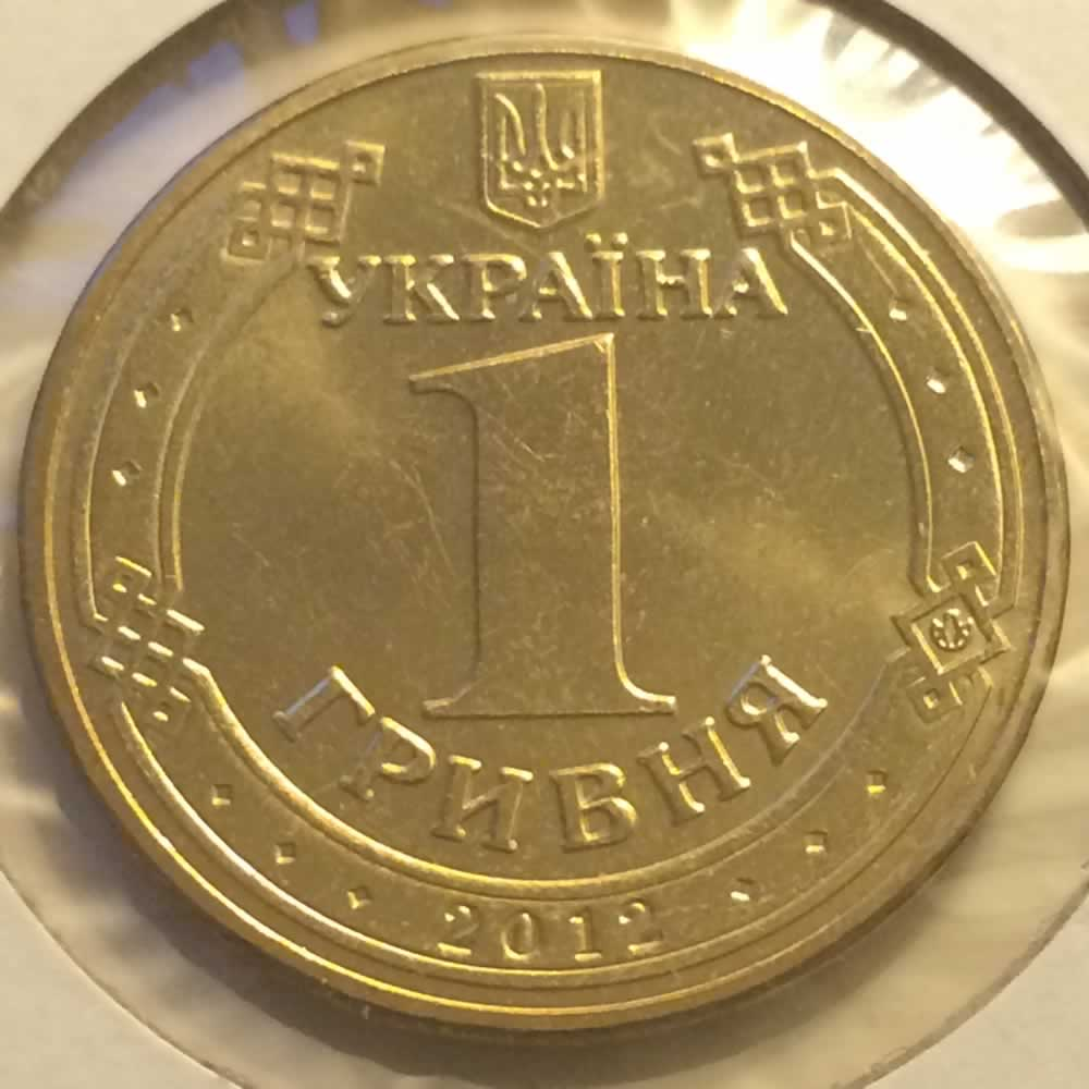 Ukraine 2012  Vladimir the Great Hryvnia ( 1H ) - Reverse